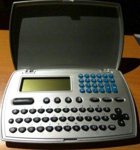 Электронный органайзер