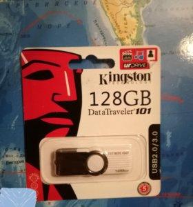Usb Флэшка 128 гигабайт