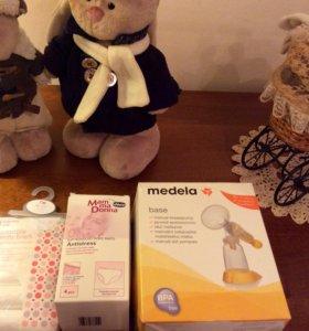 Молокоотсос медела, Medela + одноразовые трусы