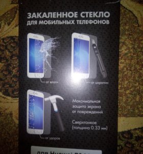 Стекло FUNC DF для Huawei P9 Lite