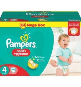 Памперсы-трусики Pampers 4