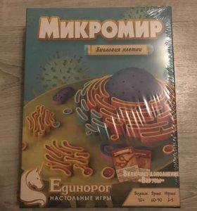 Микромир Настольная игра