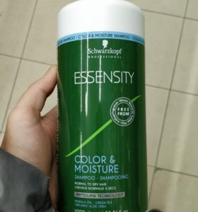 Essensity Color and Moisture Shampoo - Шампунь