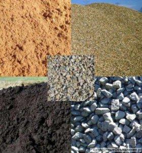 Плодородный грунт Щебень Песок
