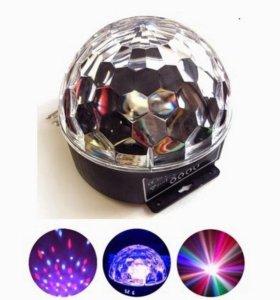 Новые диско шары
