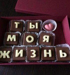 Шоколадная коробочка на День Влюблённых