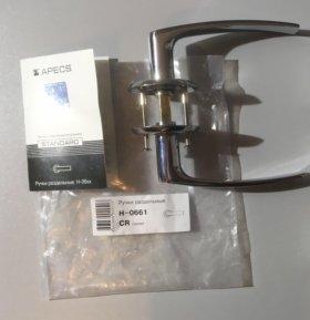Ручка раздельная Apecs H-0661CR