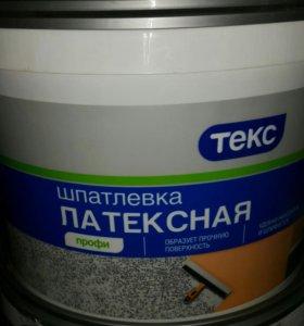 Шпаклевка латексная Текс профи 16 кг