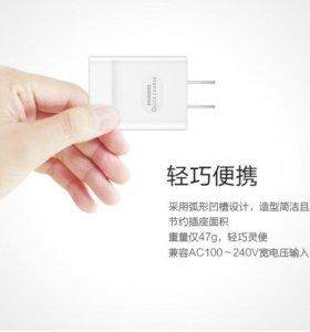 Зарядное устройство Huawei Quick Charge 2.0