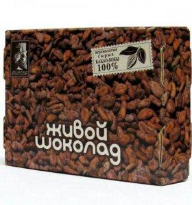 *Живой шоколад*, Плитка перемолотых сырых какао-бо