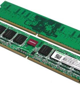 Память DDR3 DDR2 DDR1