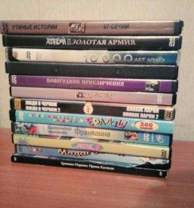 Диски с мультфильмами и фильмами