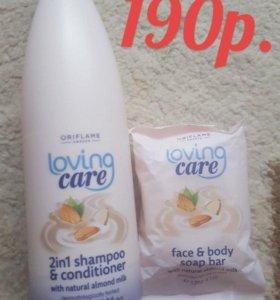 Набор Loving care