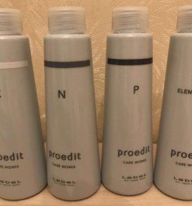 """Восстанавливающие сыворотки для волос """"Lebel """""""