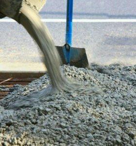 Товарный бетон раствор.