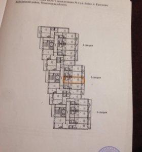 Квартира, студия, 31.4 м²
