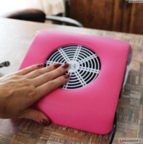 Пылесос для ногтей