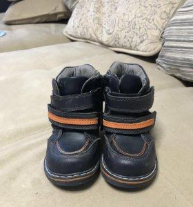 Обувь детская 21-22 размер