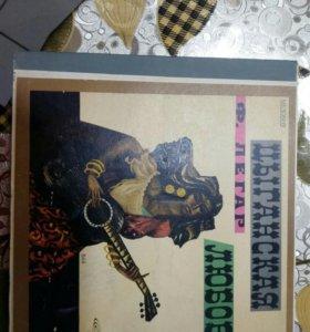 Легар. Цыганская любовь. 2LP. Коллекционное издани