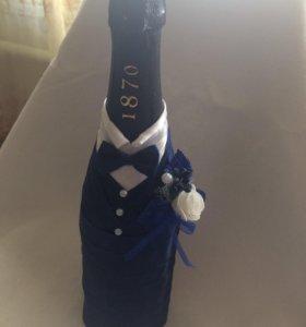 Подарок бутылка