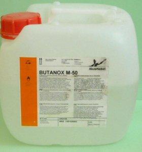 Отвердитель мэк butanox-M50 (1 кг)
