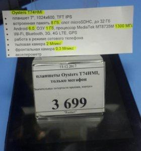 Oysters T74 HMI