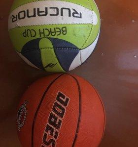Баскетбольный + волейбольный мячи