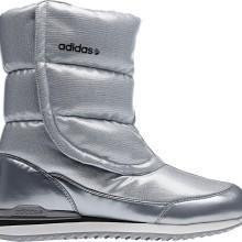 Сапоги Adidas серебряные