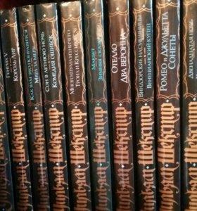 Уильям Шекспир 12 томов