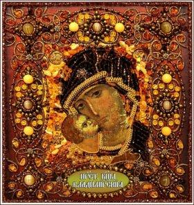 Икона Богородица Владимирская в камнях
