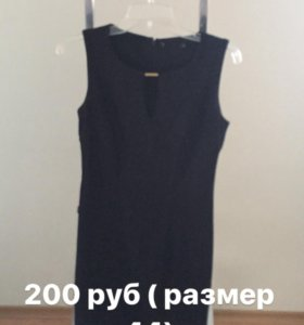 Платья по 200