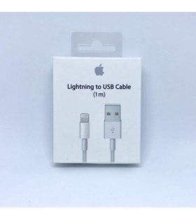 Провод для IPhone. Кабель Lightning to USB