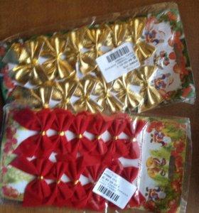 Новогодние украшения , банкики красные и золотые