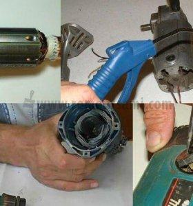 ремонт бытовой и строительной техники