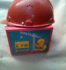 Шлем каска СССР,коробка конструктора