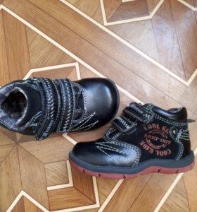 Детские ботиночки Kakadu