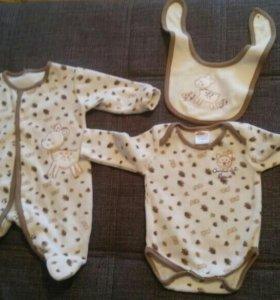Костюм для новорождённого