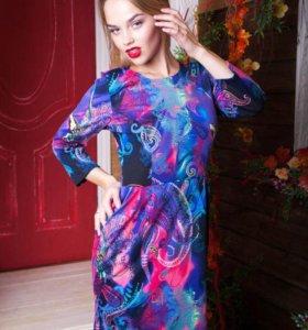 Платье новое с этикеткой фирма «Open-Style»