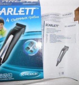 Машинка для стрижки SCARLETT
