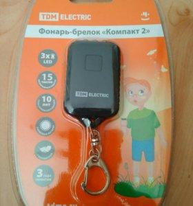 Продам фонарь-брелок аккумуляторный