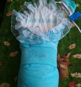 Коверт-одеяло