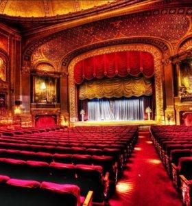 Билеты в театр, цирк, мюзикл