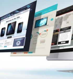 Создание и продвижение сайтов. Групп в VK