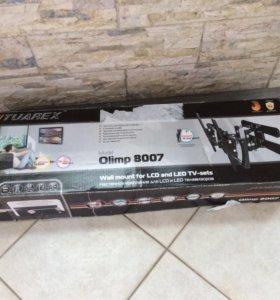 Кронштейн OLIMP 8007