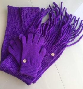 Шарф и перчатки, новые
