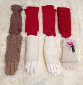 перчатки женские новые.