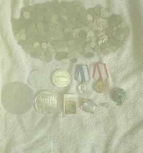 Монеты,медали,часы,марка,брошь СССР