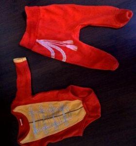 Одежда на малыша пакетом