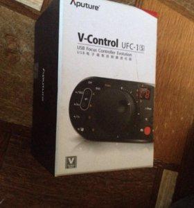 V-Control ufc-s