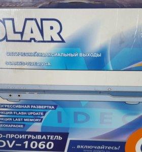 DVD-плеер-1060 Polar. Обмен